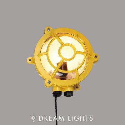 工業風  美式面罩造型壁燈|現代風|簡約風流行燈飾
