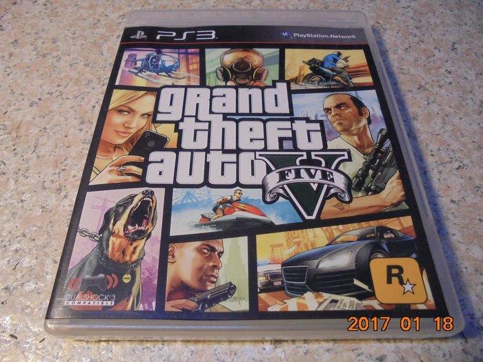 PS3 俠盜獵車手5 GTA5 Grand Theft Auto V 中英合版 直購價500元 桃園《蝦米小鋪》