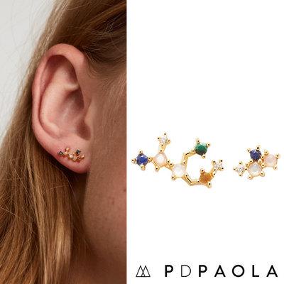 PD PAOLA 西班牙時尚潮牌 金色處女座耳環 彩鑽星座耳環 925純銀鑲18K金
