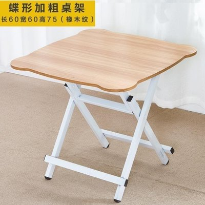 【K x S】桌餐桌家用簡約小戶型2人4人便攜式飯桌正方形圓形小桌子