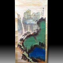 【 金王記拍寶網 】S1989   張大千款 潑彩 山水圖 手繪書畫捲軸一幅 罕見 稀少~