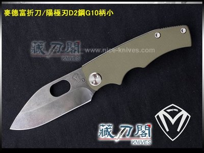 《藏刀閣》MEDFORD-(187系列)綠色G10+鈦柄折刀(小)