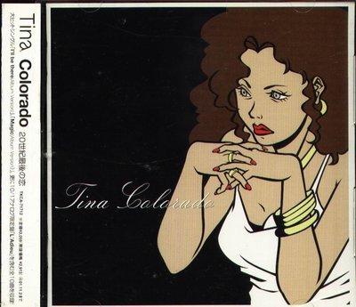 Image result for colorado tina