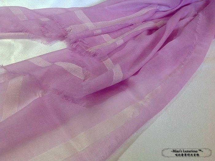 小奢侈系列真絲編女神系粉紫色100% cashmere 300支紗Pashmina Sahamina喀什米爾圍巾披肩