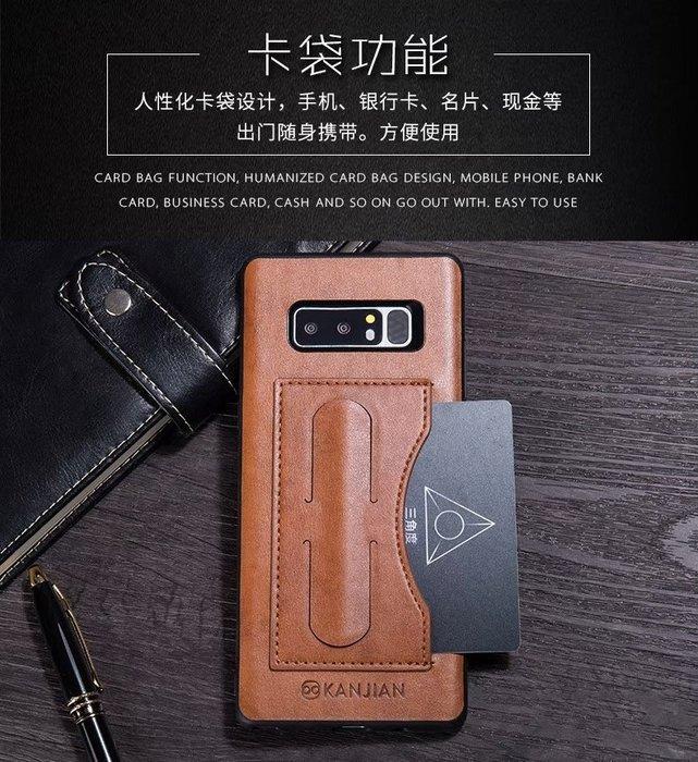 特價 高質感 三星Samsung Galaxy Note 8 手機殼 N9500皮革插卡支架殼N950F 插卡手機殼