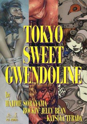 空山基、Rockin'Jelly Bean、寺田克也《TOKYO SWEET GWENDOLINE》