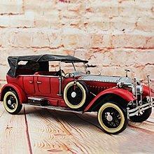 勞斯萊斯汽車複古手工鐵皮老爺車模型家居酒吧咖啡廳櫥窗裝飾禮品*Vesta 維斯塔*