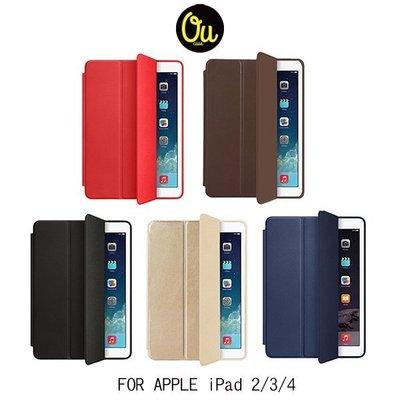 --庫米--Oucase APPLE iPad2 3 4 原系列皮套 三折皮套 平板皮套 休眠喚醒