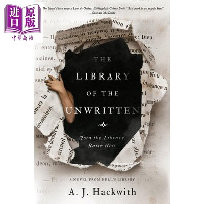 不成文的圖書館 英文原版 The Library of the Unwritten ( Novel from Hell'