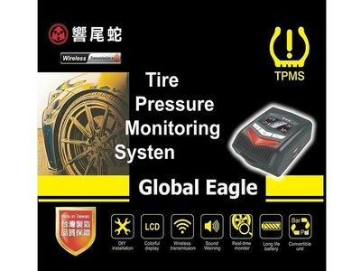 《達克冷光實體店面》響尾蛇 T1 胎外式 胎壓偵測器 可測胎溫 預防爆胎 支援 行車紀錄器 5V2A
