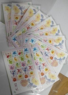 常127 臺灣郵政 花語3.5元小版張計10版 全品