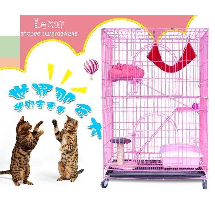 貓籠子三層雙層四層貓別墅大號折疊加密貓籠小貓咪龍貓寵物籠特價