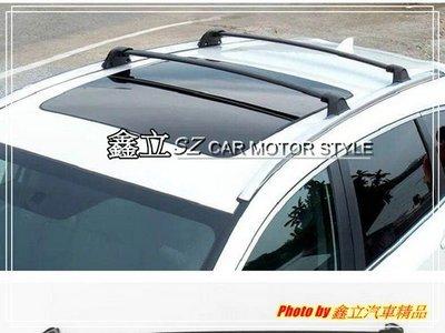 ※ 鑫立汽車精品 ※ CRV5 17-18 原廠型 橫桿 車頂架 行李架 可沿用 車頂 直桿 架上 對應孔位