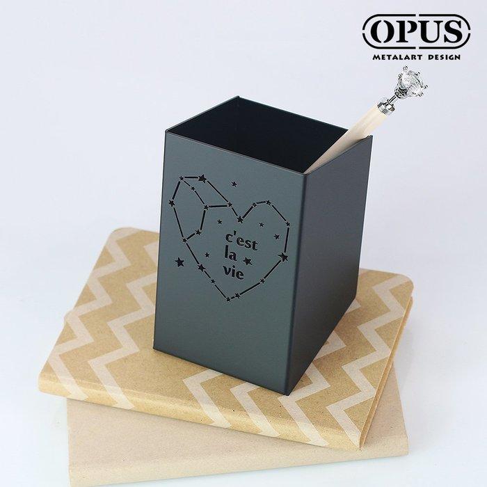 歐式鐵藝星空筆筒-C'est La Vie(黑) 桌上整理 辦公文具 小物收納 筆座【OPUS東齊金工】PE-ce22B