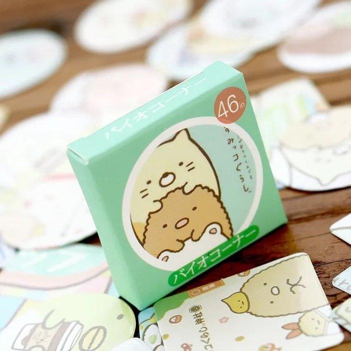 日本正品 san-x 角落 牆角生物 盒裝封口貼紙 圓形方形貼紙 手帳裝飾