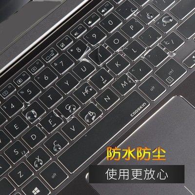 宏碁E5-472G/ 471G R7-571G/ 572G V3-471G E1-472G筆記本鍵盤貼膜全覆蓋透明4755G 4750G電腦保護貼膜防水防塵 高雄市