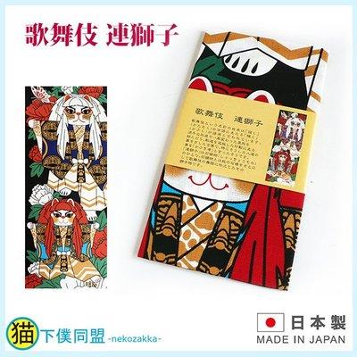 任選3件799免運【貓下僕同盟】日本製...