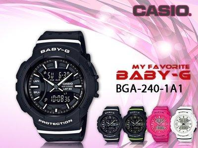 CASIO 時計屋_BGA-240-1...