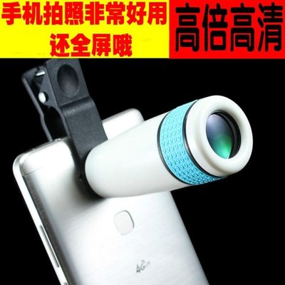 高倍清微光夜視迷你便攜戶外旅遊演唱會手機拍照錄像單筒望遠鏡 DA1535『』
