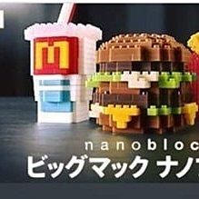 現貨!日本麥當勞限量 ~ 河田積木 nanoblock 大麥克餐 含大麥克&薯條&可樂 一組內含3款