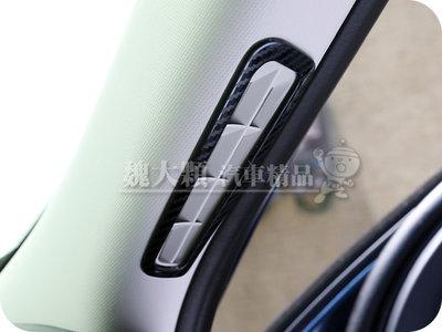 【魏大顆 汽車精品】KUGA(20-)專用 仿碳纖維A柱出風口飾框(一組2件)ー卡夢 前出風口 左右出風口 CX482