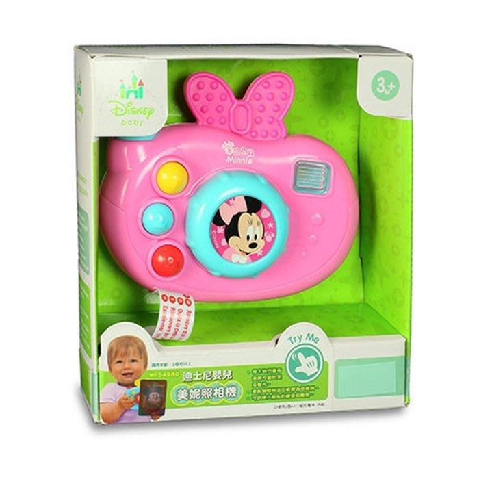 【阿LIN】54980A 迪士尼嬰兒 美妮照相機 米妮 學習 迪士尼 Baby Minnie Camera 聲光效果
