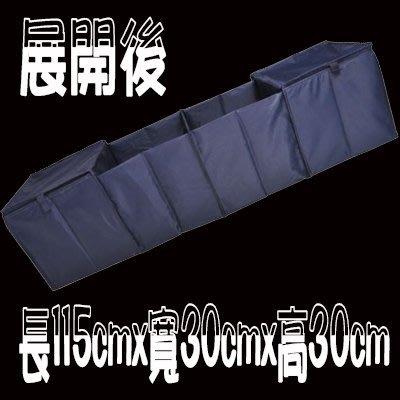 A0050 後座收納袋 折疊 收納箱 整理包 後車箱 置物箱 車用置物袋 儲物袋 置物袋 多功能儲物箱 沂軒精品