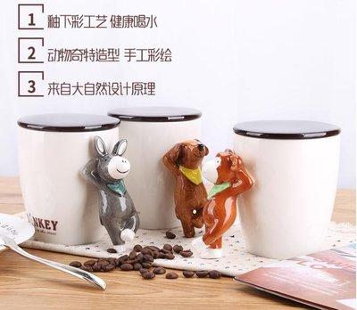 【蘑菇小隊】創意個性陶瓷馬克杯子女家用帶蓋勺辦公室水杯情侶牛奶早餐咖啡杯-免運費