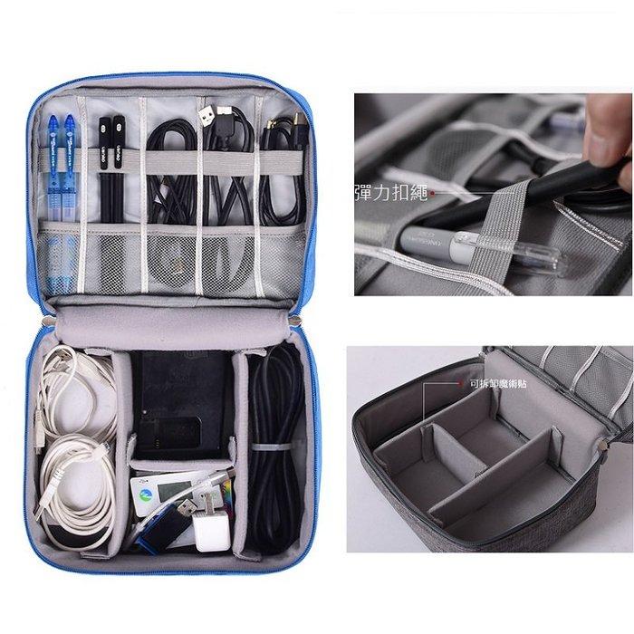 防震電子產品數位整理包 大尺寸旅行數位收納包 行動電源收納整理包 旅行收納包 旅行化妝收納袋