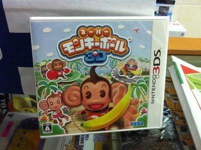"""""""毛毛的窩"""" 3DS 超級猴子球 3D(日文)~保證全新未拆"""