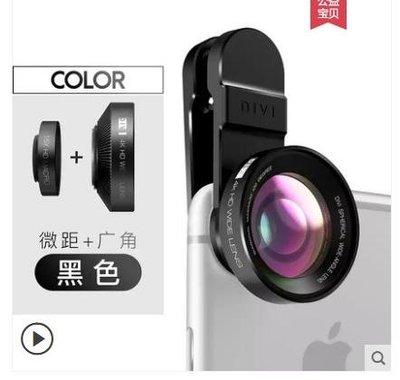 第一衛手機鏡頭廣角魚眼微距iPhone直播補光燈攝像頭蘋果