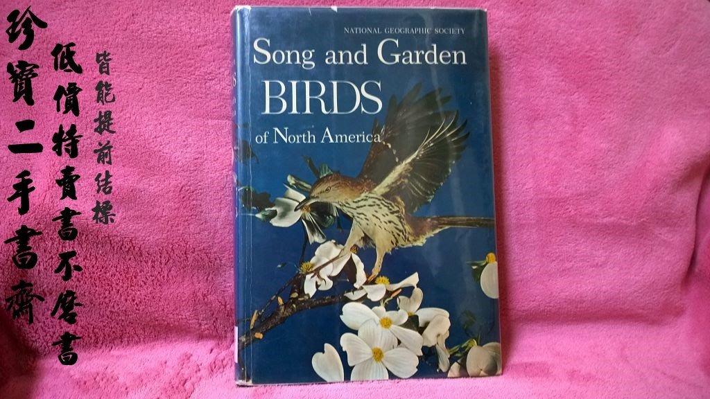 【珍寶二手書齋B12】Song and Garden BIRDS of North America