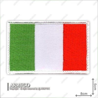 【ARMYGO】義大利國旗(彩色版)( 5x8公分)