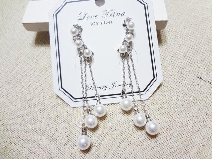 【Love Trina】A5309-8161。 925銀針。優雅珍珠流蘇亮鑽耳針式耳環--銀針(1色)