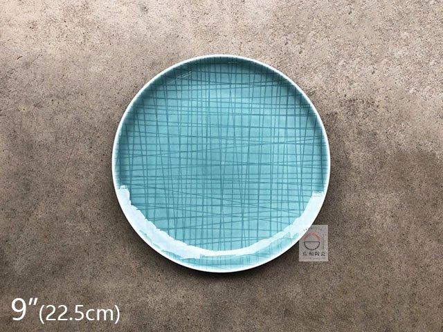 +佐和陶瓷餐具批發+【8218PX01-9 9吋格線圓盤-龍泉藍】系列餐具 圓盤 圓皿 餐廳用盤 營業餐具
