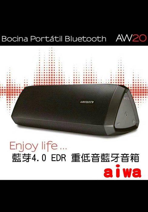愛華AIWA AW20重低音立體聲2.1藍牙音箱,耳機麥克風可通話免持對講,FM收音機,電腦SKYPE LINE視訊會議