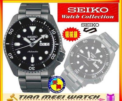 【全新原廠SEIKO】4R36全黑潛水機械錶SRPD65K1【原廠精裝盒原廠保證書】【天美鐘錶店家直營】【下殺↘超低價】