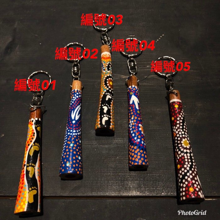 澳洲迪吉里杜管鑰匙圈-澳洲製造