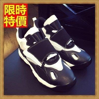氣墊鞋 運動鞋-韓版街頭時尚休閒舒適拼色女鞋子3色71l46[獨家進口][米蘭精品]