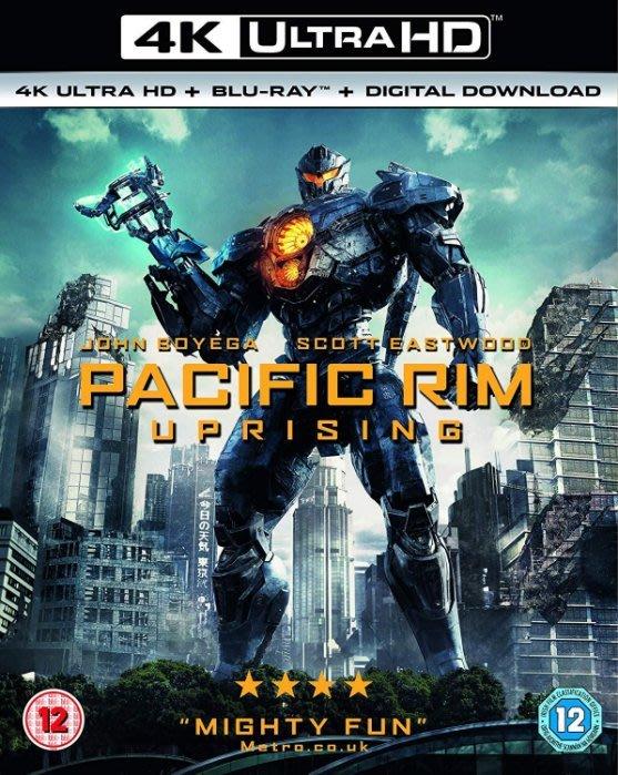 BD 全新英版【環太平洋2】【Pacific Rim : Uprising】Blu-ray 4K藍光 UHD + BD