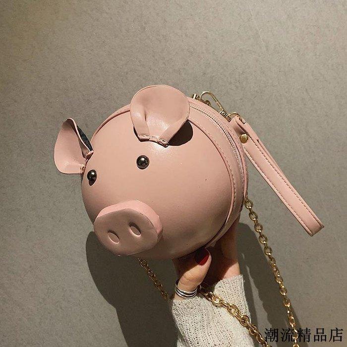 可愛小豬豬女包新款韓版時尚卡通單肩包洋氣百搭鏈條斜挎小包