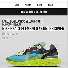 HOT ITEM! NIKE REACT ELEMENT 87 / UNDERCOVER (Size US 7.5)