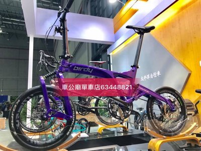 2019 BIRDY3R Bicycle 摺車 單車 Birdy3R 11速 碟剎 11kg 匯豐卡 免息分期 香港原裝行貨