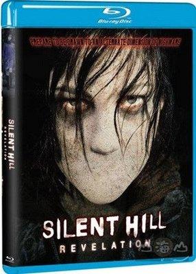 【出清價】沉默之丘 2 啟示錄 Silent Hill: Revelation---4716112193467