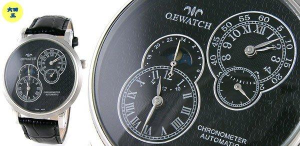 (六四三精品)超級特大4.5圓型OE(真品)自動上鍊(雙時區雙龍頭日月相小秒針24小時)限量