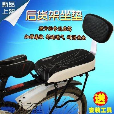 自行車后座坐墊靠背載人后置兒童坐墊單車山地車后貨架座墊舒適