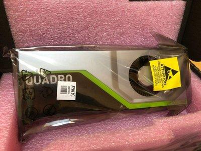 Nvidia Quadro RTX 6000 GDDR6 24GB 384-Bit 專業繪圖3D顯示卡