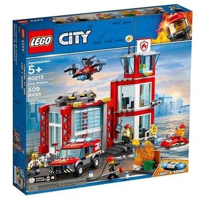 【樂GO】LEGO 樂高 60215 消防局 城市消防系列 消防 打火 生日禮物 收藏 原廠正版