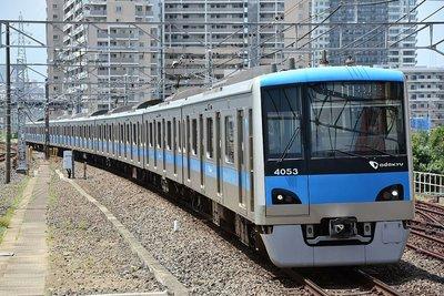[玩具共和國] TOMIX 98748 小田急電鉄 4000形基本セット