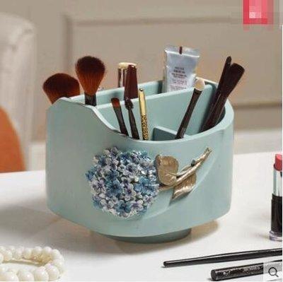 『格倫雅』創意化妝品整理儲物架多功能旋轉紫陽花放遙控器收納盒^25545